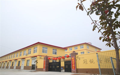 Qingdao GuanRui Carbon Fiber Technology Co,.Ltd